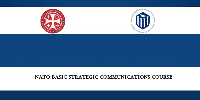NATO Basic Strategic Communications Course, 7-11 December 2020